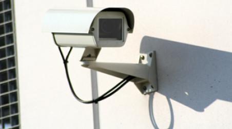 surveillance524x224