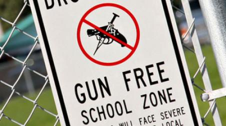 school_security_top